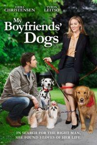Собаки моих бывших / My Boyfriends' Dogs (2014)