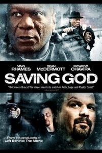 Спасение Бога / Saving God (2008)