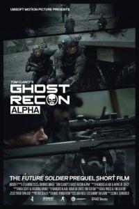 Спецотряд Призрак: Альфа / Ghost Recon: Alpha (2012)