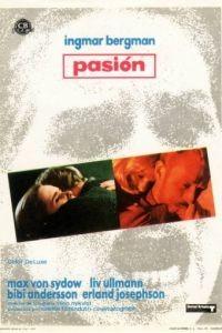 Страсть / En passion (1969)
