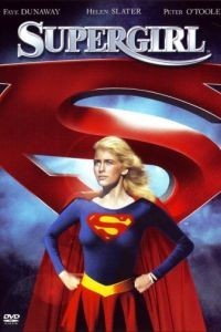 Супергёрл / Supergirl (1984)
