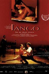 Танго / Tango (1998)