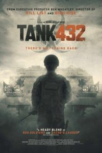 Танк 432 / Tank 432 (2015)