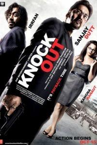Телефонная будка / Knock Out (2010)