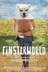 Тёмный мир / Finsterworld (2013)