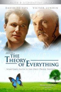 Теория всего / The Theory of Everything (2006)