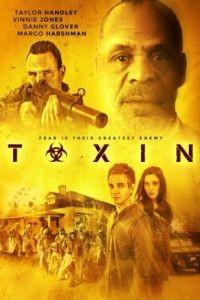 Токсин / Toxin (2015)