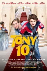 Тони 10 / Tony 10 (2012)