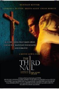 Третий гвоздь / The Third Nail (2007)