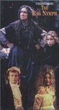 Тряпичная нимфа / Rag Nymph (1997)