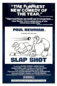 Удар по воротам / Slap Shot (1977)