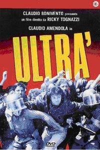 Ультра / Ultr (1991)
