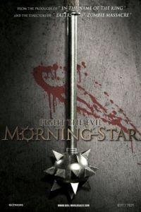 Утренняя звезда / Morning Star (2014)