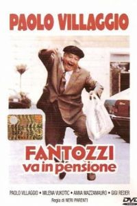 Фантоцци уходит на пенсию / Fantozzi va in pensione (1988)