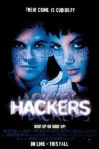 Хакеры / Hackers (1995)