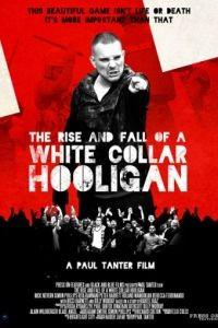 Хулиган с белым воротничком / The Rise & Fall of a White Collar Hooligan (2012)