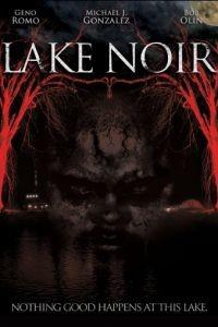 Чёрное озеро / Lake Noir (2011)