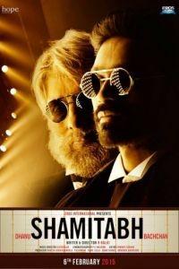 Шамитабх / Shamitabh (2015)