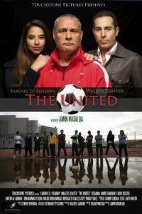 Юнайтед / The United (2012)