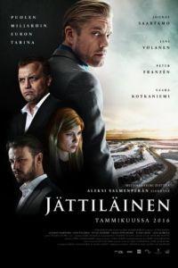 Гигант / J?ttil?inen (2016)