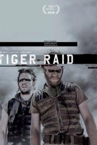 Рейд тигров / Tiger Raid (2016)