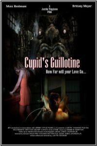 Гильотина Амура / Cupid's Guillotine (2017)
