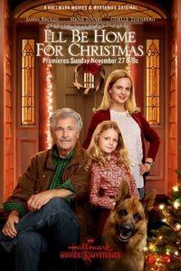 Я буду дома к Рождеству / I'll Be Home for Christmas (2016)