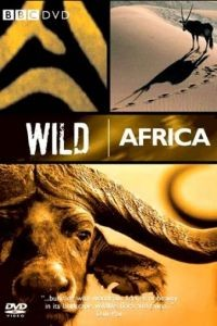 BBC: Дикая Африка