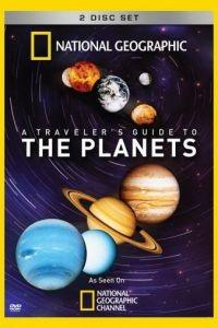National Geographic. Путешествие по планетам