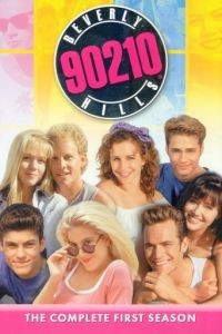 Беверли-Хиллз 90210  2