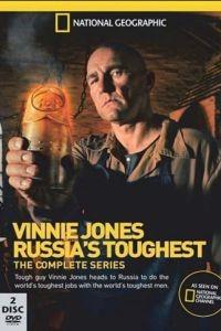 Винни Джонс: Реально о России