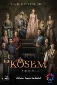 Великолепный век. Империя Кесем / Кесем Султан  30 серия