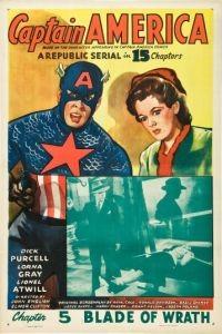 Капитан Америка