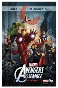 Команда «Мстители» 2013