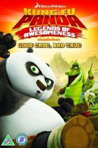 Кунг-фу Панда: Удивительные легенды  2
