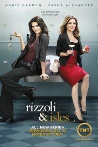 Риццоли и Айлс