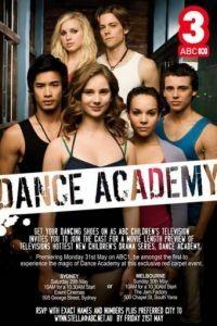 Танцевальная академия   3 сезон 13 серия