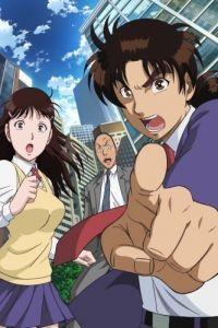Дело ведет юный детектив Киндаичи: Возвращение ТВ-2