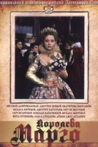 Cмотреть Королева Марго   онлайн на Хдрезка качестве 720p
