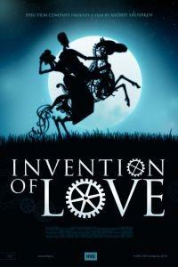 Изобретение любви (2010)