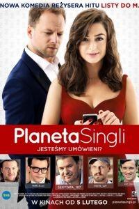 Планета синглов / Planeta Singli (2016)