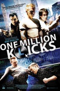 Миллион ударов / One Million K(l)icks (2014)