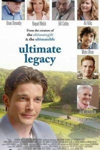 Величайшее наследие / The Ultimate Legacy (2015)