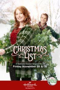Рождественский список / Christmas List (2016)