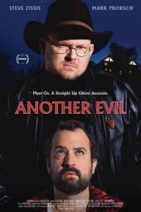 Ещё одно зло / Another Evil (2016)