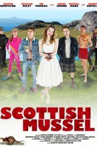 Спасите шотландские мидии / Scottish Mussel (2015)