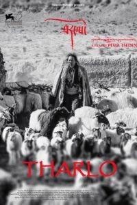Тарло / Tharlo (2015)