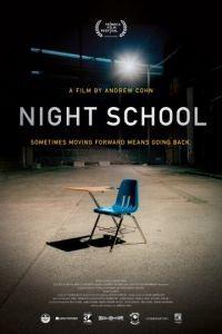 Вечерняя школа / Night School (2016)