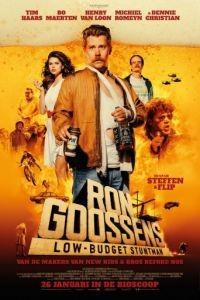 Рон Госсенс, низкобюджетный каскадёр / Ron Goossens, Low Budget Stuntman (2017)