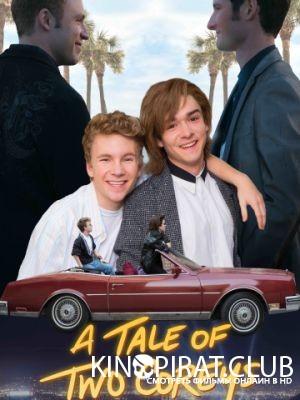 История двух Кори / A Tale of Two Coreys (2018)